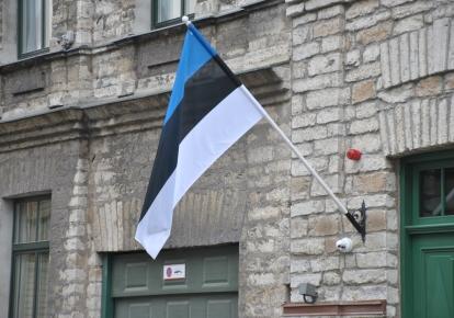 МЗС Естонії