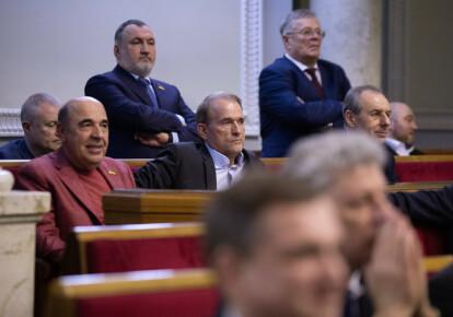 Виктор Медведчук,  Вадим Рабинович, Ренат Кузьмин и депутаты фракции ОПЗЖ