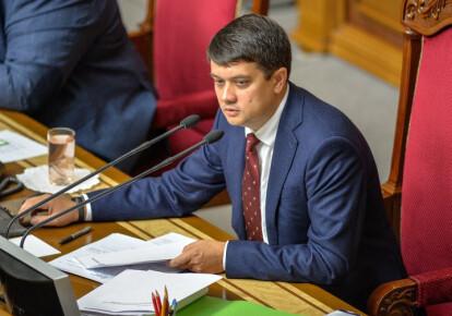 Дмитро Разумков. Фото: УНІАН