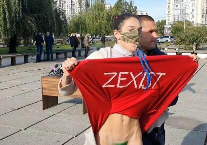 Активістка Femen зустріла Зеленських