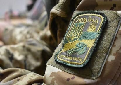 До військово-оперативного резерву зараховано близько 234 тис. осіб