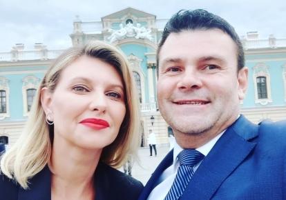 Елена Зеленская и Ростислав Дзундза