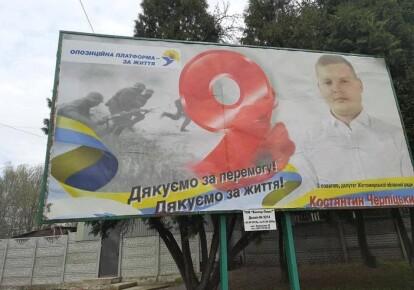 Билборд в Житомире