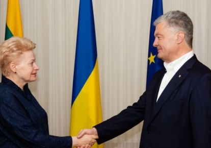 Петр Порошенко и Далия Грибаускайте