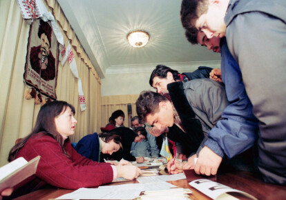 Референдум за независимость Украины 1 декабря 1991 г. Фото: kontrakty.ua