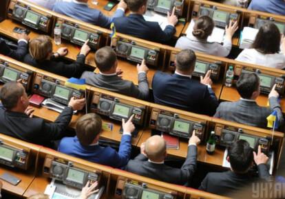 Рада окончательно приняла закон Зеленского об импичменте. Фото: УНИАН