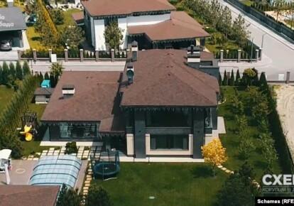 Дом, в котором живет главный следователь СБУ