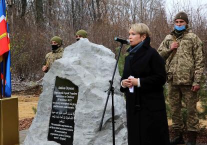 Мемориал в честь Амины Окуевой