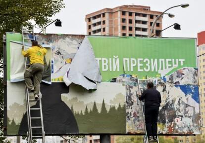 Агитационный плакат президента Владимира Зеленского