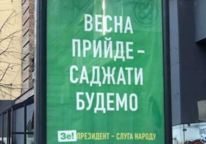 Фото: republic.com.ua