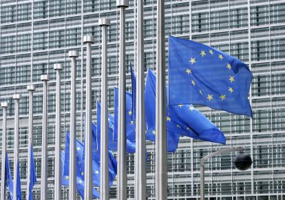 Єврокомісія опублікувала нову доповідь про стратегічне прогнозування та про потенціал Європейського союзу