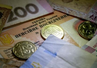 В Украине выросла минимальная пенсия. Фото: УНИАН