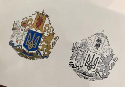 Ескіз Великого герба/rbc.ua