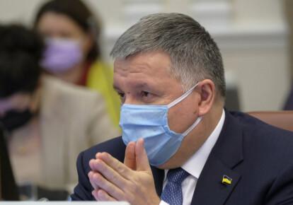 Арсен Аваков. Фото: УНИАН