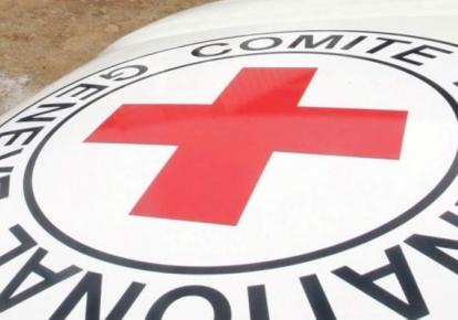 """Логотип """"Червоного хреста"""""""