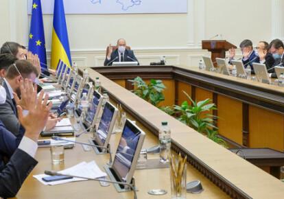 Заседание Кабмина (иллюстративное фото)