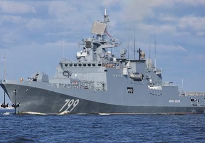 Корабель Чорноморського флоту РФ