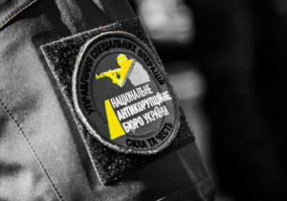 КСУ визнав незаконним створення НАБУ / Фото з відкритих джерел