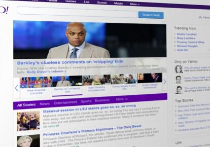 Yahoo лидировала серел интернет-сервисов в конце 1990-х годов
