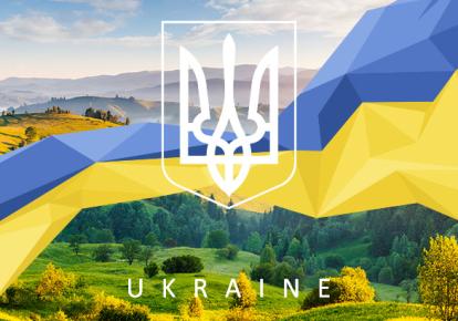 Украина заняла 36 место в ежегодном рейтинге устойчивого развития