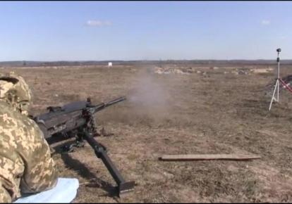 Военные испытывают новое украинское оружие большого калибра