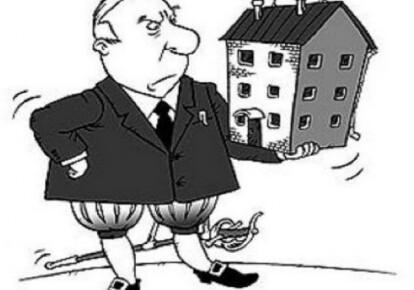 Иллюстрация: zastupnik.org