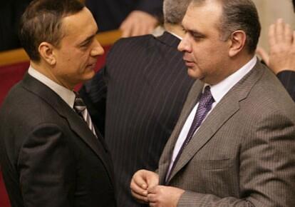 Фото: noviny.su