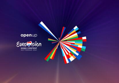 Логотип Євробачення-2021