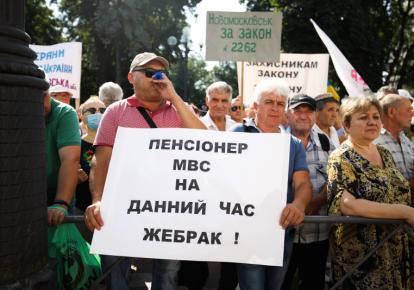 Акція протесту ветеранів силових структур під стінами Ради