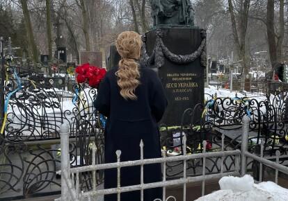 Тимошенко на кладовище