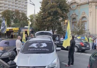 """Митинг """"евробляхеов"""" в центре Киева"""