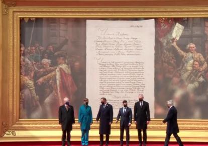Президенты пяти стран