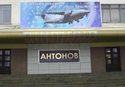 """Сотрудники завода """"Антонов"""" вышли на митинг . Фото: УНИАН"""