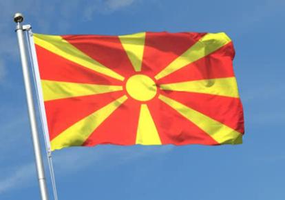 Прапор Північної Македонії