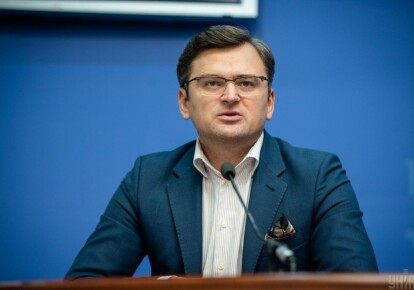 Глава українського МЗС Дмитро Кулеба