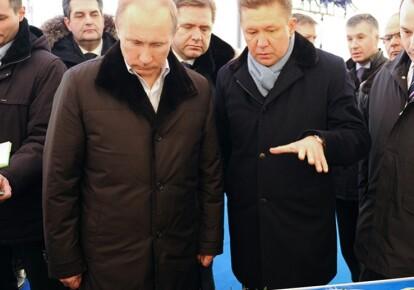 Фото: gazprom.com