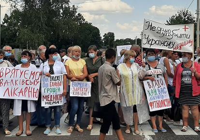 На Харківщині медики перекривали трасу