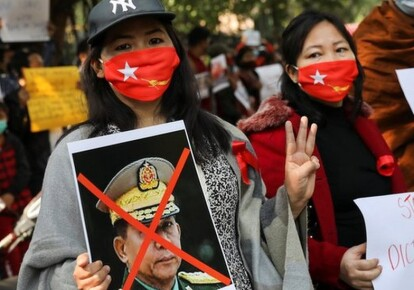 Протесты в Мьянме