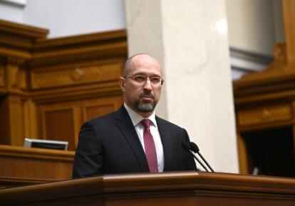 Народні депутати підтримали кандидатуру Дениса Шмигаля на посаду прем'єр-міністра. Фото: УНІАН