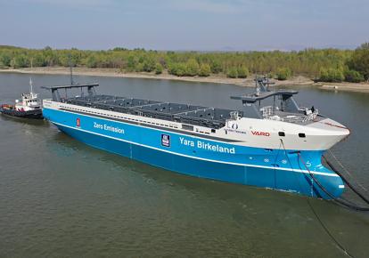 Перший безекіпажний електричний вантажний корабель Yara Birkeland
