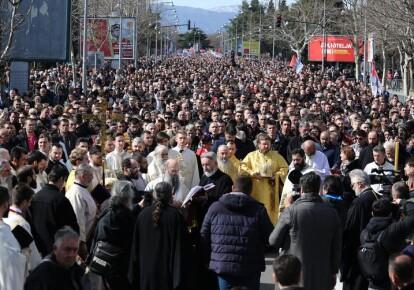 Мітинг протесту в Подгориці, Чорногорія