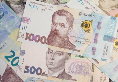 В Украине резко вырос показатель денежной массы / flickr НБУ