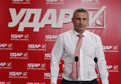 Виталий Кличко на съезде партии/УДАР