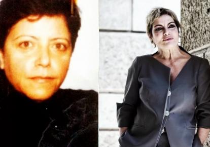 Мария Личчарди
