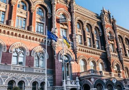 Національний банк України може відмовити у реструктуризації боргу підприємствам