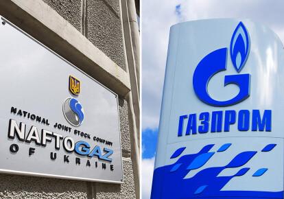 """Арест на активы российского """"Газпрома"""" в европейских странах снят"""