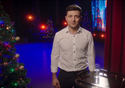 Фото: скриншот выступления Владимира Зеленского