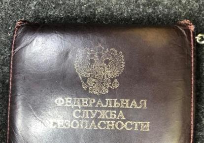 Служба безпеки України ліквідувала агентурну мережу ФСБ
