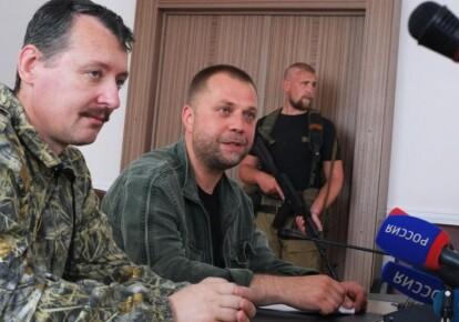 Фото: ukraine.setimes.com