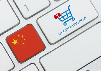 Пандемия Covid-19 развернула мировую экономику от глобализации производств к их регионализации / Фото: Shutterstock